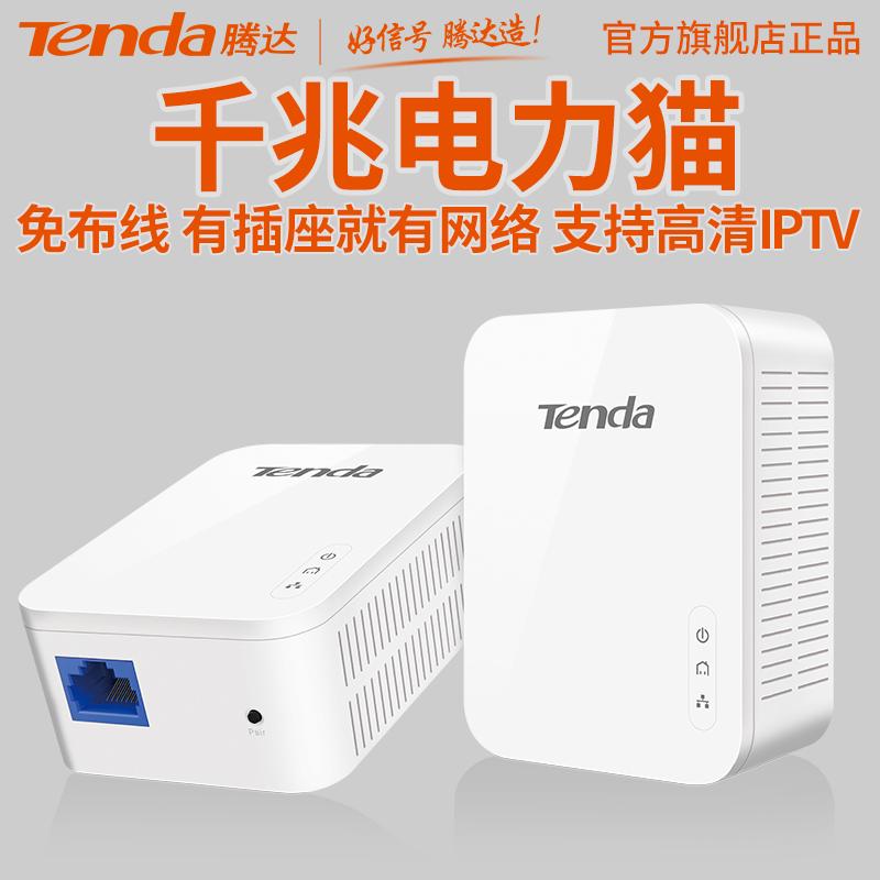Витать достигать тысяча триллион электричество сила кот беспроводной маршрутизация набор оружия IPTV проводной пара расширять электро линия электропередачи адаптер