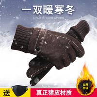 Перчатки мужской зимний удерживающий тепло утепленный замшевый из натуральной кожи перчатки Зимний ветрозащитный и холодный мотоцикл