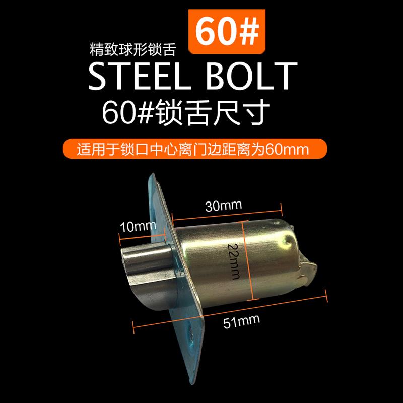Stainless steel spherical door lock cylinder round length lock tongue on