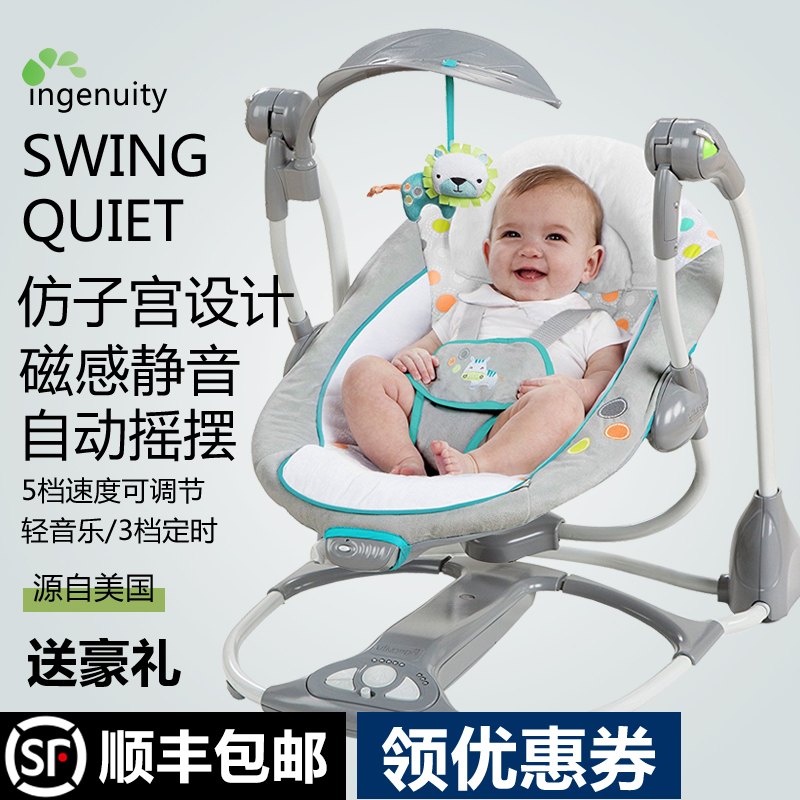info for 35428 d401e American multi-functional baby electric rocking chair newborn baby sleep  cradle 牀 automatic rocking baby artifact mute