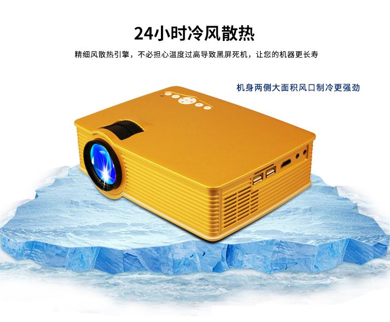 超值!3D高清投影机346元包邮 物理分辨率1280*800自带音响 HDMI接口 送百寸幕布!