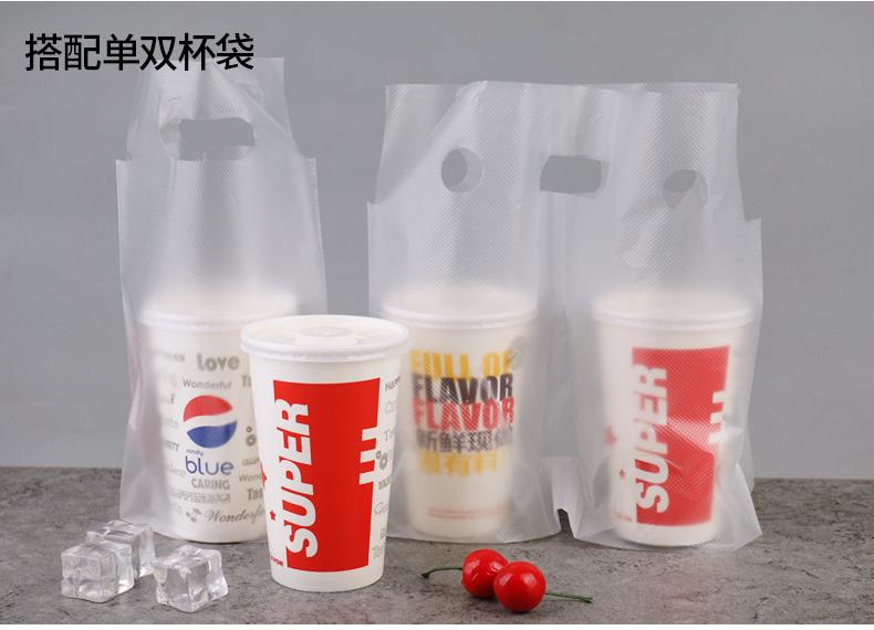 一次性可乐纸杯可口百事可乐杯子带盖子双淋膜外送冷饮杯可乐杯商用详细照片