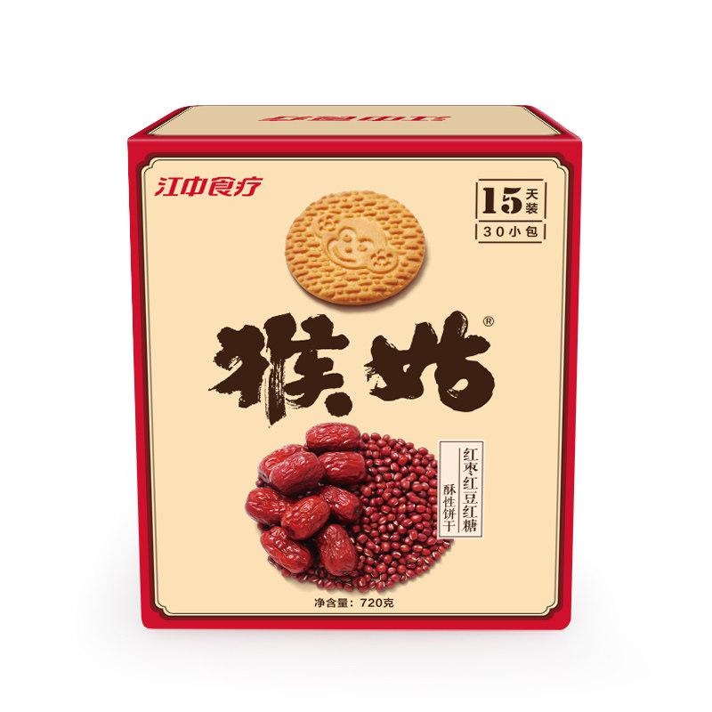 江中猴姑紅棗紅豆紅糖餅干15天裝 酥性零食猴頭菇猴菇早餐代餐