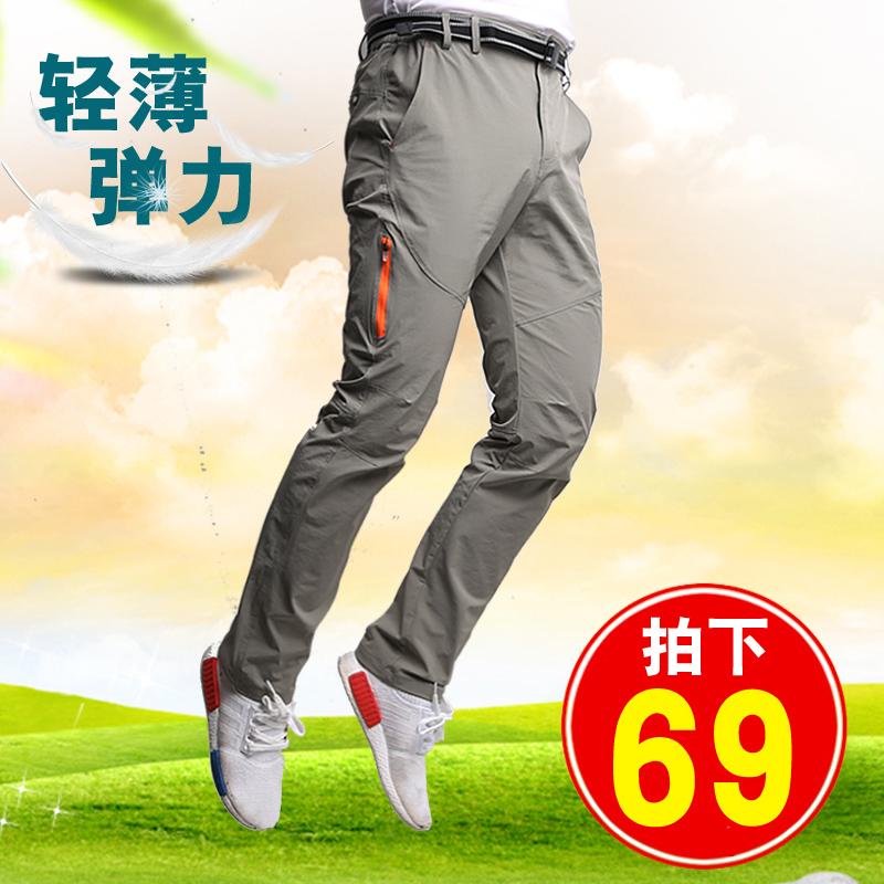На открытом воздухе быстросохнущие брюки мужской женщина тонкий летний брюки эластичность пулемёт брюки тонкий воздухопроницаемый большой двор быстросохнущий восхождение брюки женские