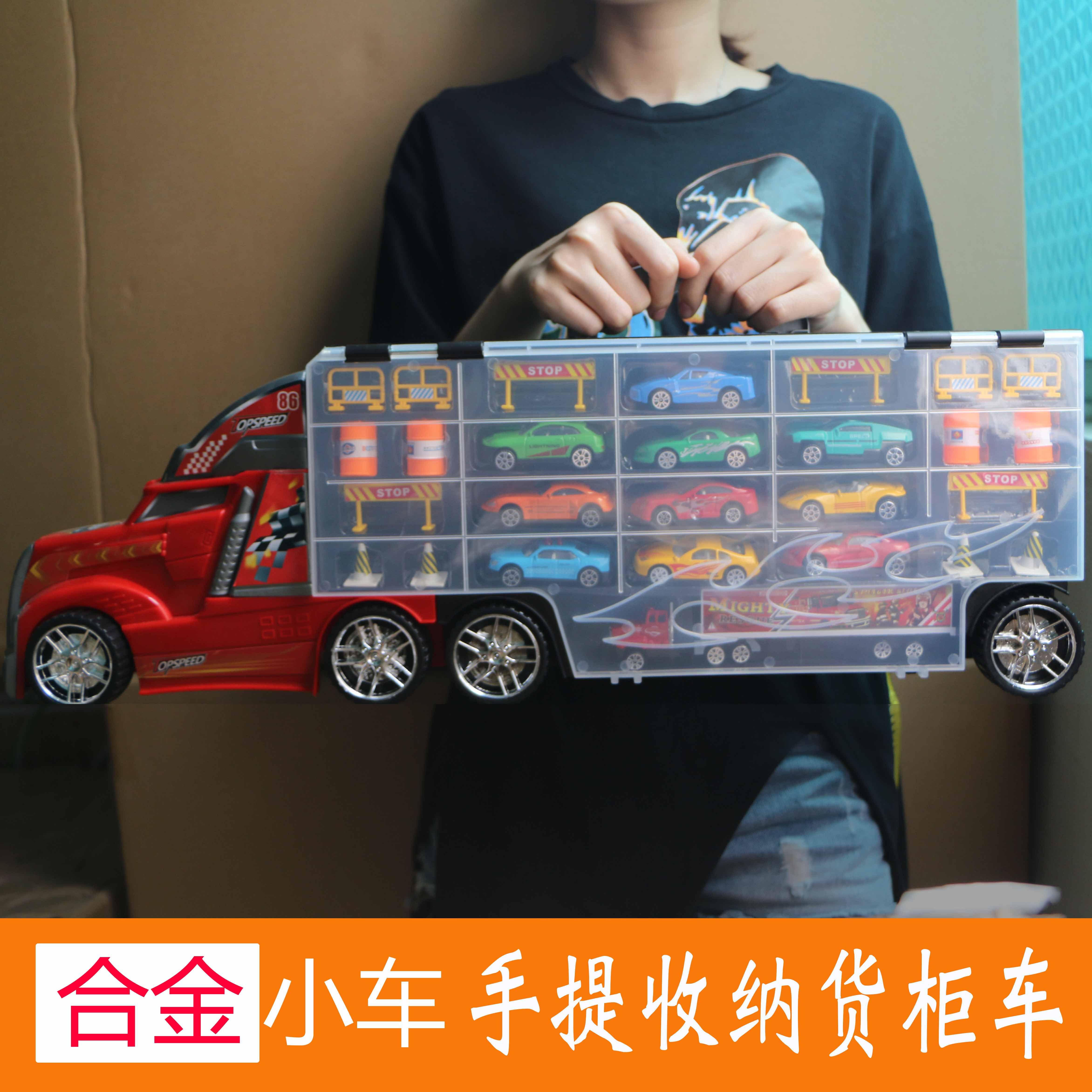 Детские Модель автомобиля для легковых автомобилей комплект мужской Детские гонки органайзер 2-6 лет