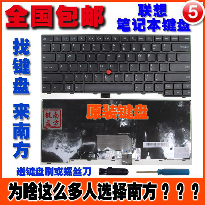 Accessories for Lenovo IBM T440S E431 E440 L440 T440P T460 laptop keyboard  replacement