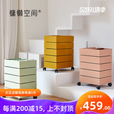 360 rotating storage cabinet INS removable cabinet simple modern creative dormitory white storage bedside table