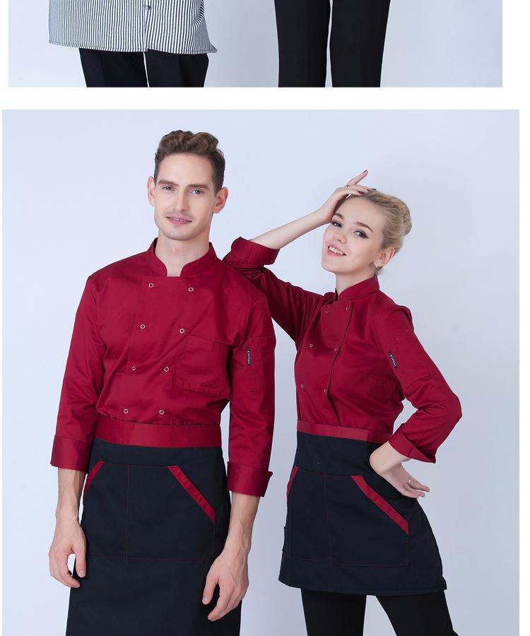厨师服长袖秋冬装酒店饭店厨师服装糕点面点师厨房男女厨师工作服