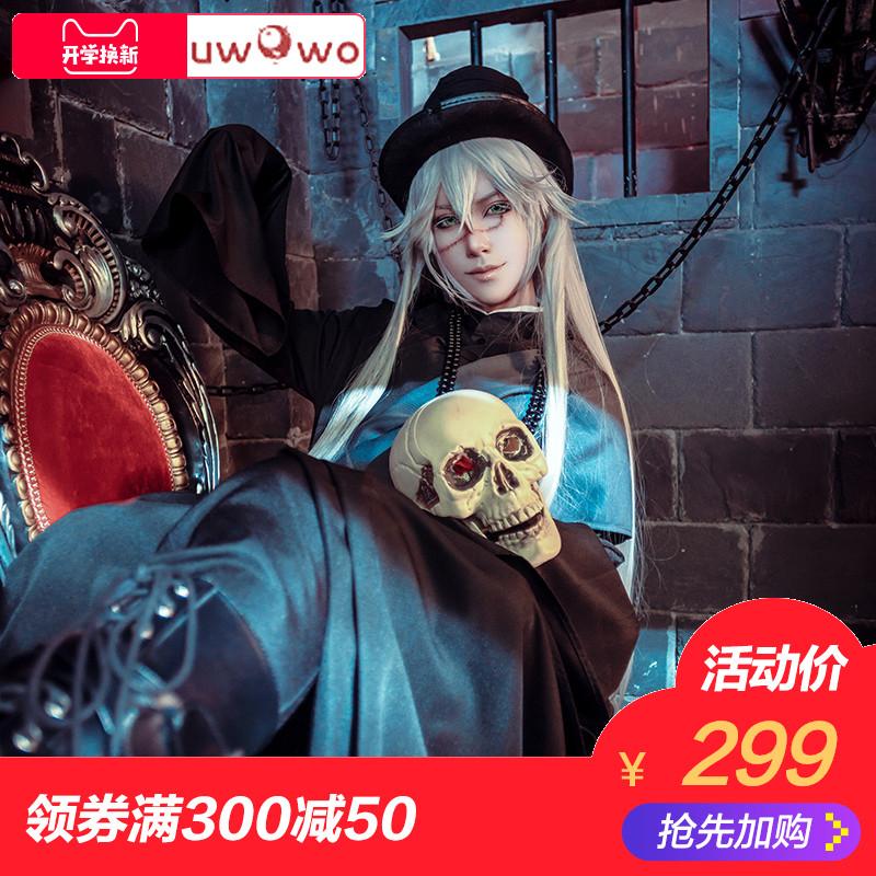 Tại chỗ [Uwowo] đen deacon xiếc bài viết Xiaer chết 384 tang lễ nhà cosplay trang phục