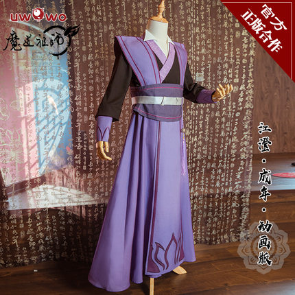 42agent Spot Genuine Cooperation Uwowo Youwowo Magic Road Zu Shi Animated Edition Anime Derivative Clothing Jiang Cheng Adult - tmall.com Tmall