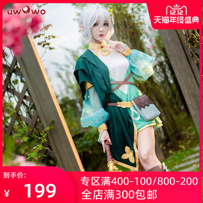 taobao agent Spot Uwowo You Wo Wo Princess Link Connection Initial Cocoa Cos Clothes Mom Cosplay Full Set