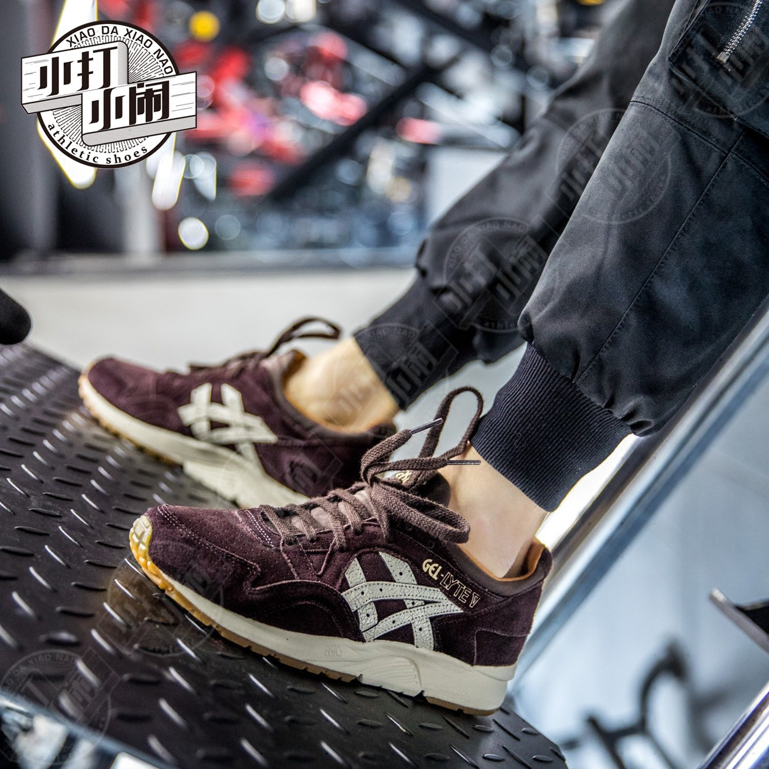 premium selection 4eda4 f5f71 Arthur new ASICS sports shoes running shoes low to help mens shoes  GEL-LYTE V H8E4L-2900
