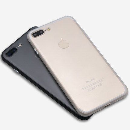 <font color='red'><b>iphone</b></font>6手机壳磨砂软苹果6s