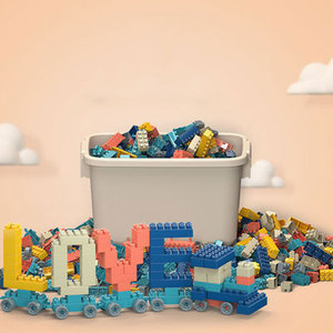 幼儿园早教大颗粒积木儿童开发智力塑料拼装玩具男孩女孩宝宝益智