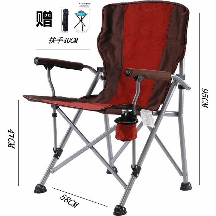 Car Travel Bed Automobiles & Motorcycles Car Portable Camping Without Armrests Beach Chair Fishing Chair Outdoor Folding Chair Bearing Significant Car Styling Travel