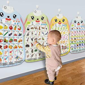 宝宝幼儿童拼音有声早教挂图发声启蒙认知识字表卡字母表墙贴玩具