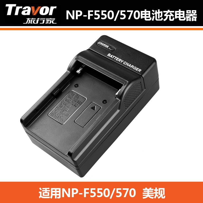 索尼摄像机NP-F970 F960 F750 F570 NP-F330 NP-F550电池充电器
