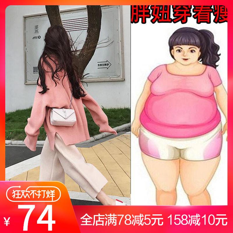大码秋冬衣服女装胖mm妹宽松心机网红洋气毛衣阔腿裤两件套装显瘦