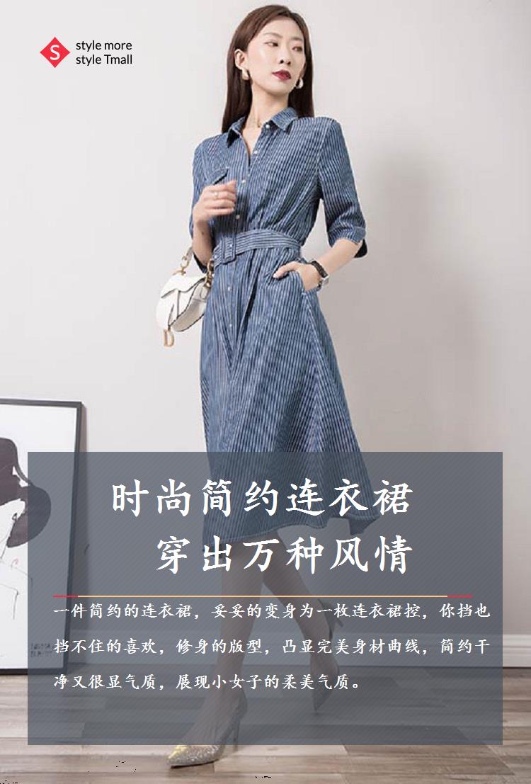 轻盈有型连衣裙,这个夏天气质极了