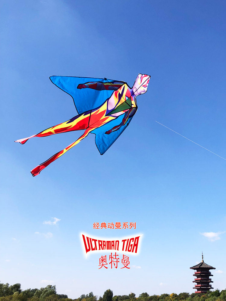 New children's kite Altman jingle cat Weifang cartoon kite with a line beginner breeze easy to fly