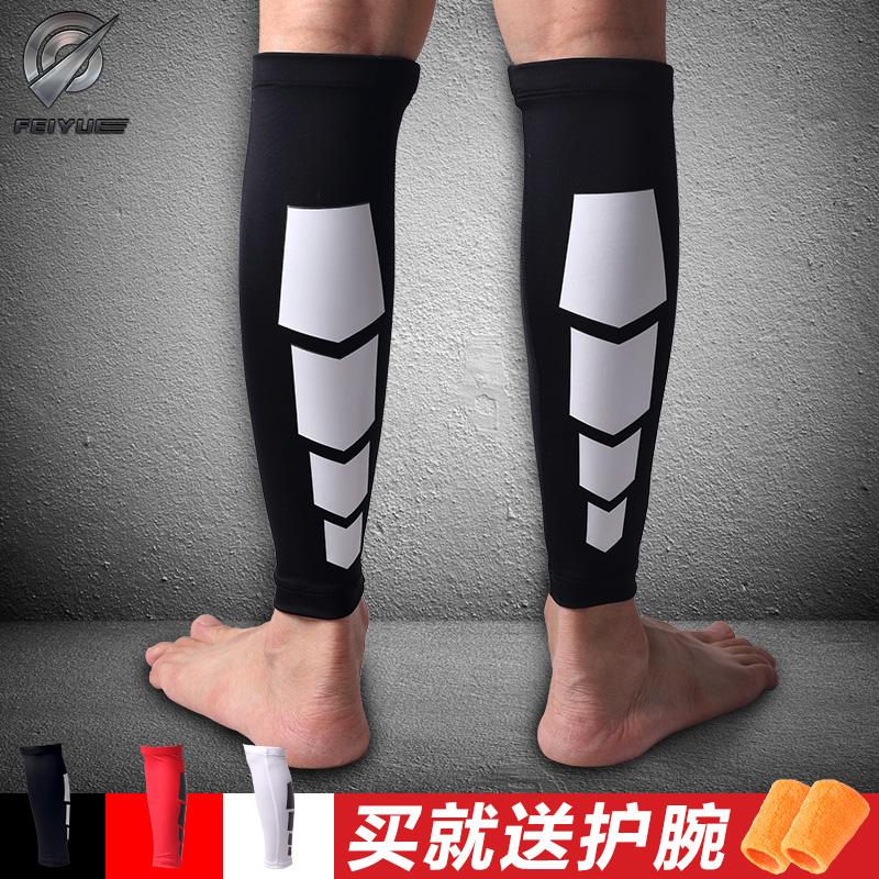 夏季跑步运动护膝男女老人专业老寒腿空调房保暖护膝盖超薄透气