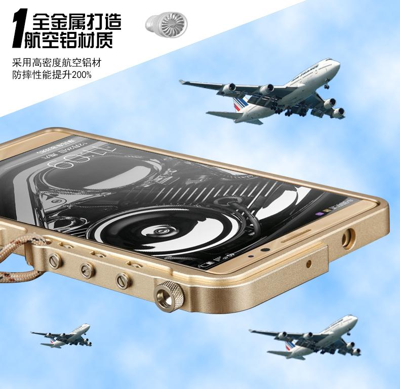 KANENG Mechanical Arm Trigger Aluminum Bumper Metal Frame Case Cover for Huawei Mate 8