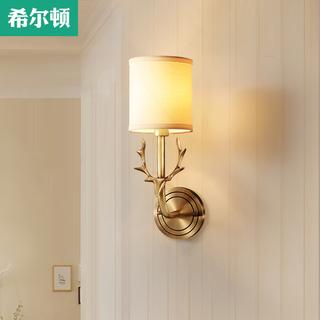 Надеяться appleton все медь американский оленьи рога настенный светильник спальня прикроватный свет гостиная стена свет лестница живая дорога новый адрес от имени джейн примерно, цена 1571 руб