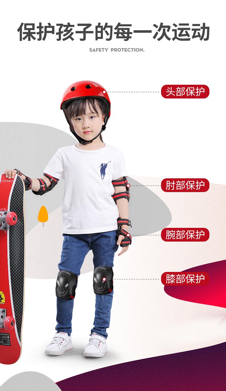 轮滑护具装备儿童全套平衡车滑板自行车运动防护套装防摔安全帽护膝详细照片