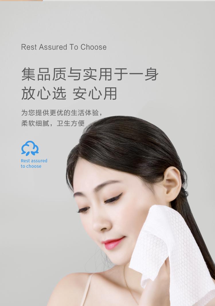 【买二送一】网红双面洗脸巾洁面巾 28