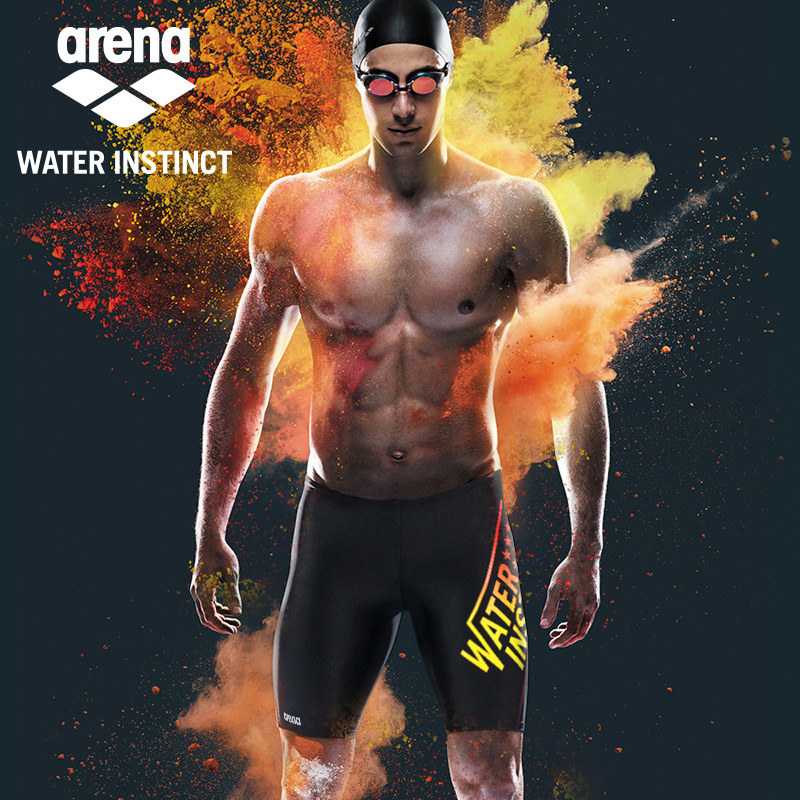 5d37f088ba arena swimming trunks men's five points knee Professional Training  quick-drying anti-chlorine swimming. Zoom · lightbox moreview · lightbox  moreview ...