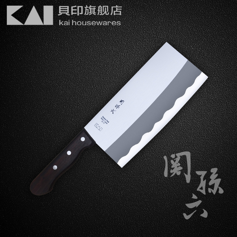 Chinese Kitchen Knives | Usd 128 21 Kai Bei Guan Sun Six Chinese Kitchen Knife Japanese