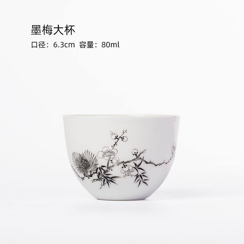 If deep collection MoMei sample tea cup jingdezhen checking ceramic masters cup single cup for tea cups