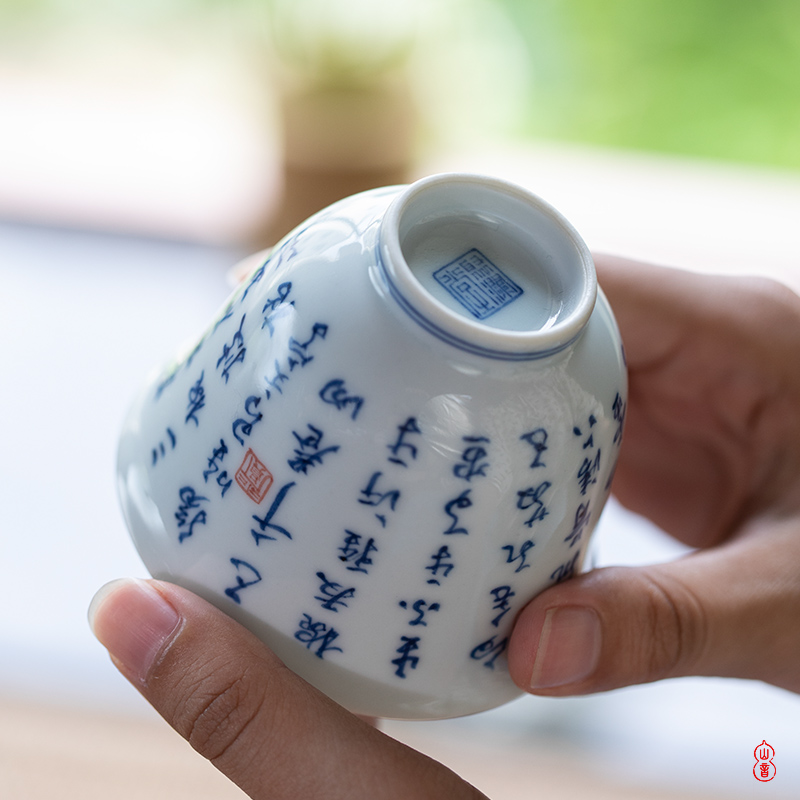 Poly real rings hall seven bowl of tea tureen jingdezhen blue and white two hand - made poem to make tea tureen single bowl bowl
