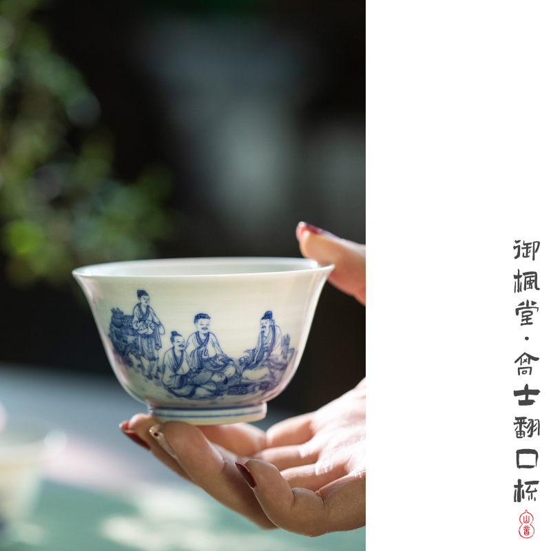 Royal maple hall coats over koubei jingdezhen checking ceramic cups masters cup kung fu tea set sample tea cup