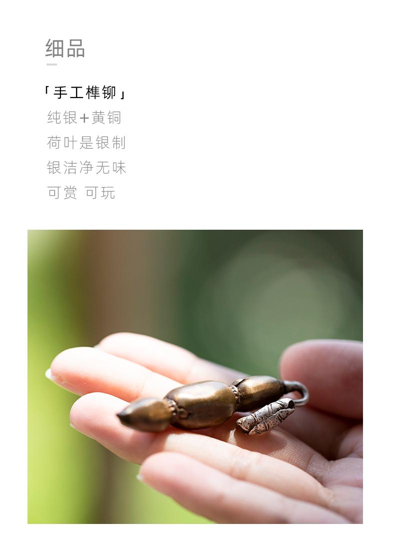 The New copper silver checking tenon riveting tea accessories in lotus root tea pillow jingdezhen kung fu tea tea is zero