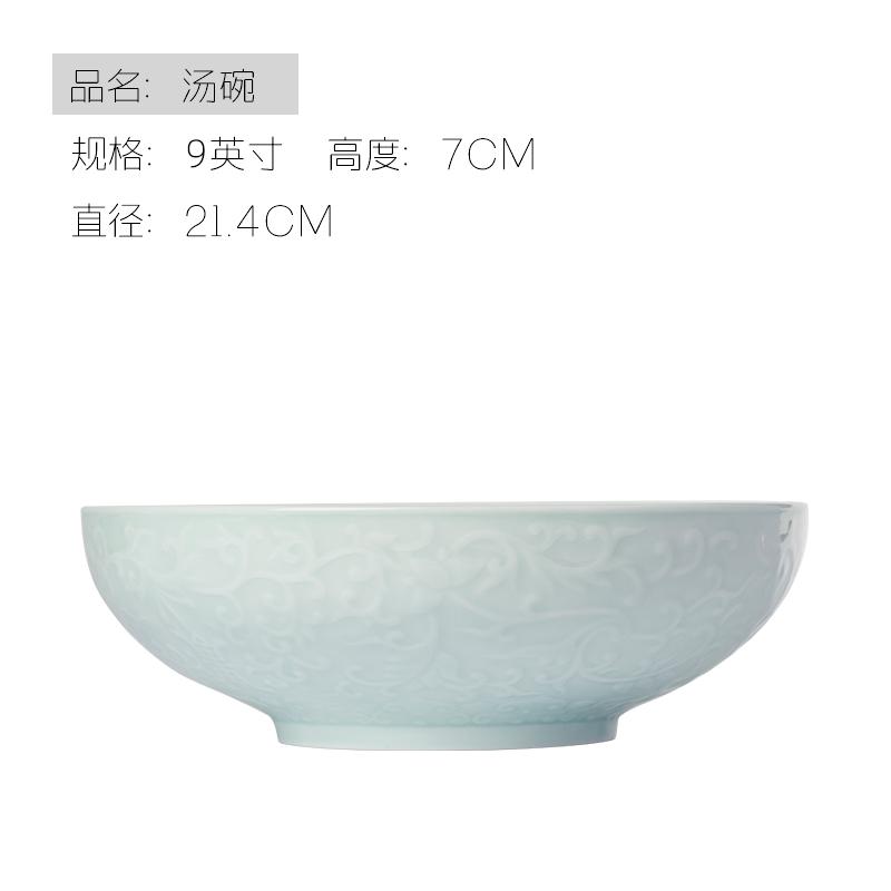Jingdezhen shadow green bowl bowl spoon, ceramic tableware dishes suit household tableware suit