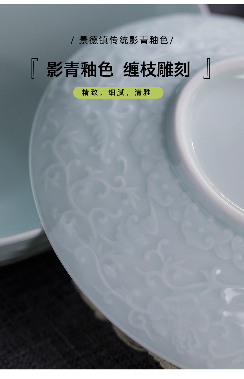 Jingdezhen shadow blue relief around the branch lines 0 hotel tableware the dish dish disc household flat plate