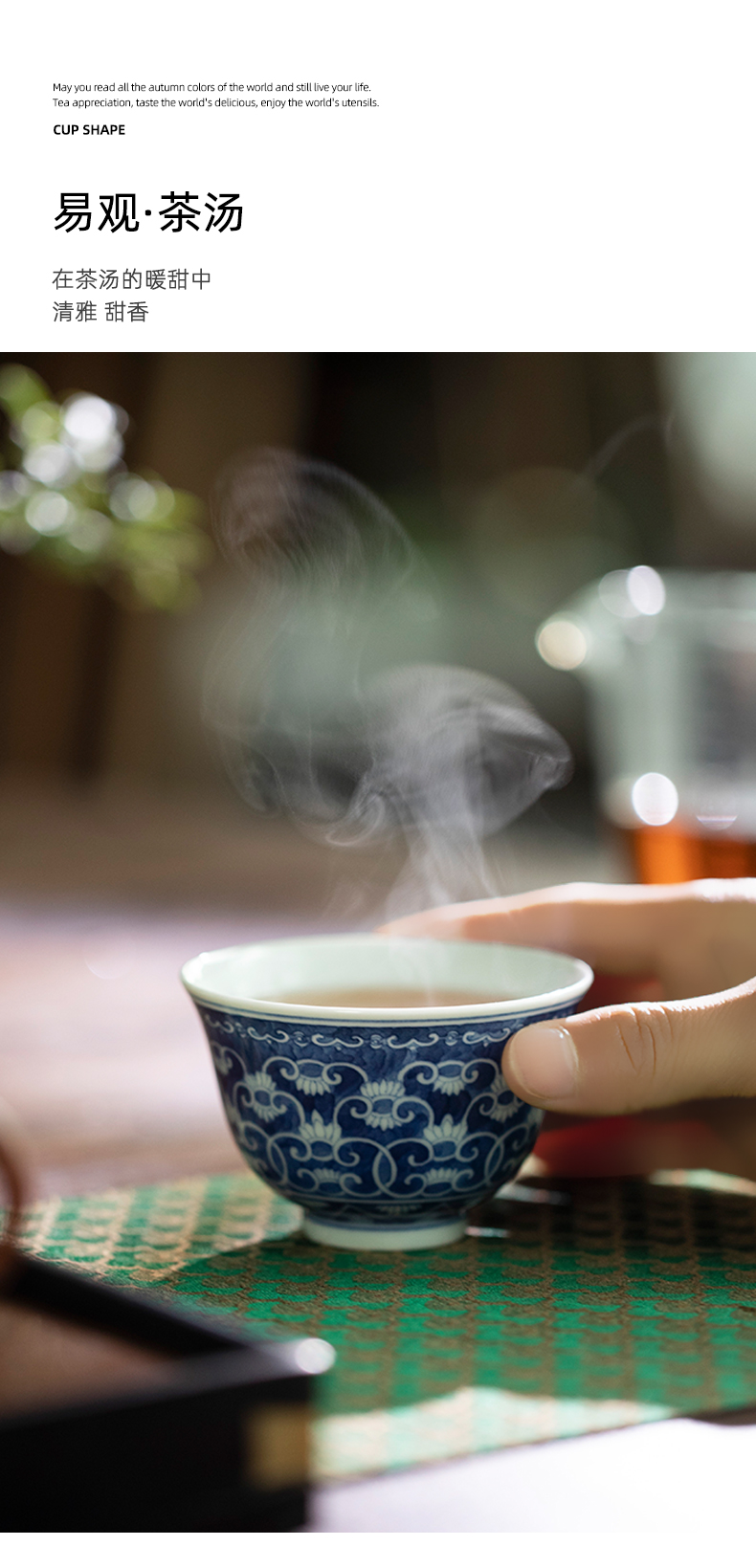 Qin Qiuyan the teacher floral cup jingdezhen blue and white tie up branches manual master cup single CPU ceramic cups sample tea cup