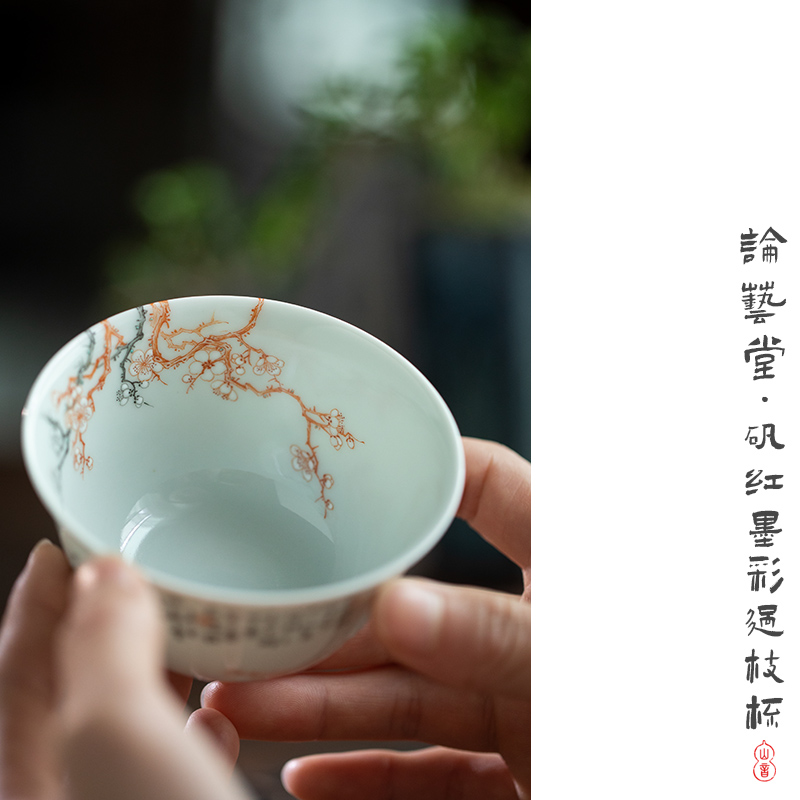 And found of art hall alum branch cup red ink in the jingdezhen ceramic checking cup single CPU personal special sample tea cup