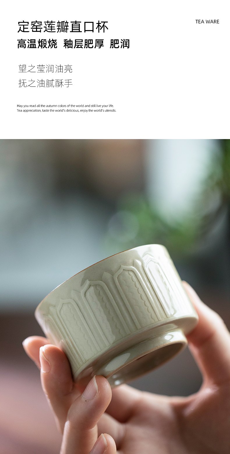 Jingdezhen up lotus - shaped straight koubei checking ceramic masters cup home of kung fu tea bowl sample tea cup