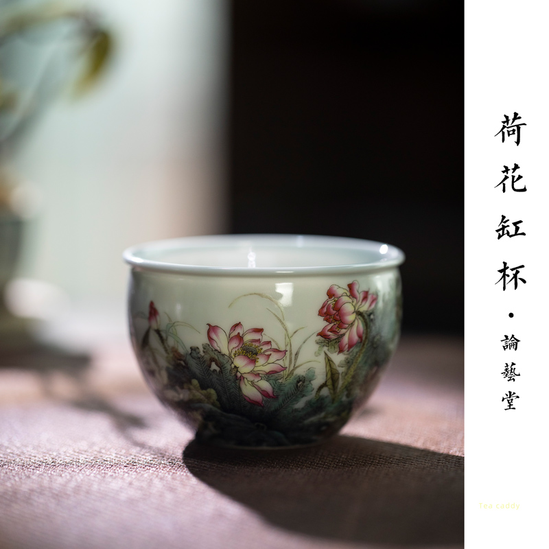 And found of art hall lotus cup of jingdezhen ceramic powder enamel hand - made teacup single CPU personal special masters cup