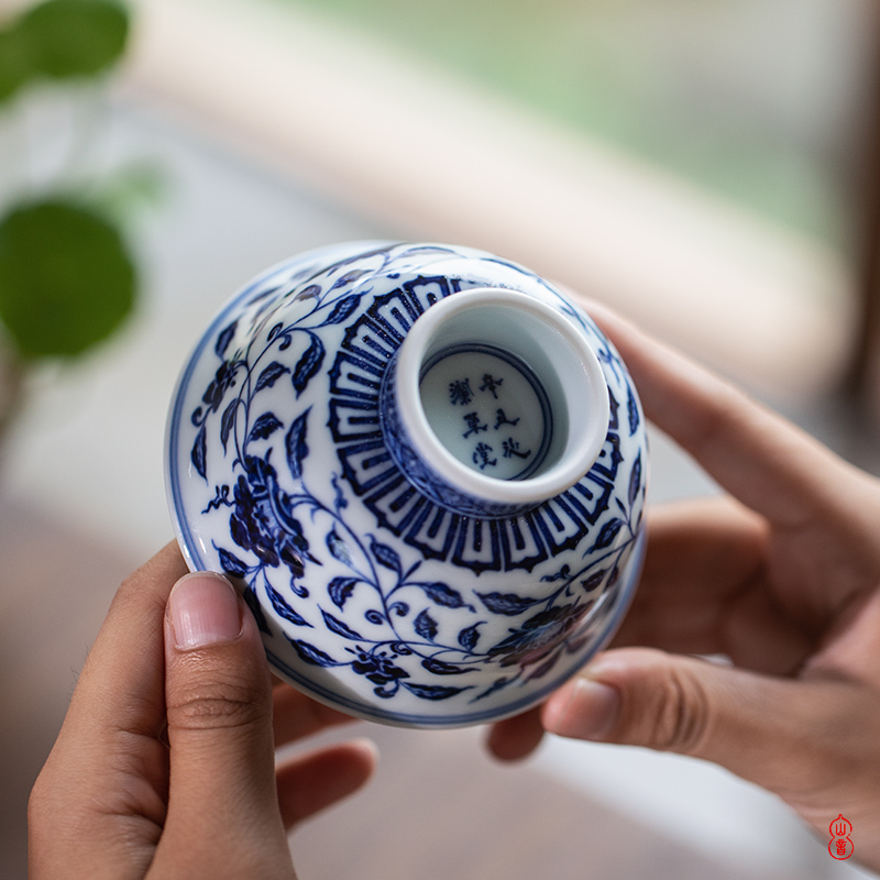 Ooze rings thatched cottage fangming bound peony best cup of jingdezhen blue and white hand draw high - end tea cup, master cup