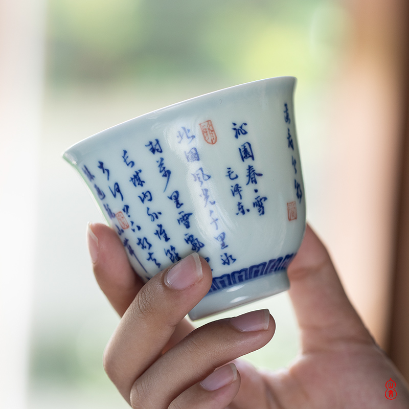 Poly real (blue and white patio spring rings hall & middot; Snow covered bowl of jingdezhen ceramics to make tea tureen single bowl bowl