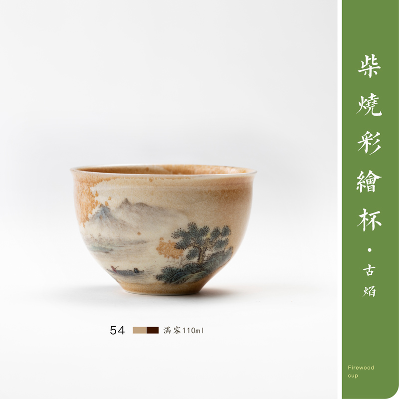 Jingdezhen wood painting masters cup top ceramic kung fu tea set single cup sample tea cup