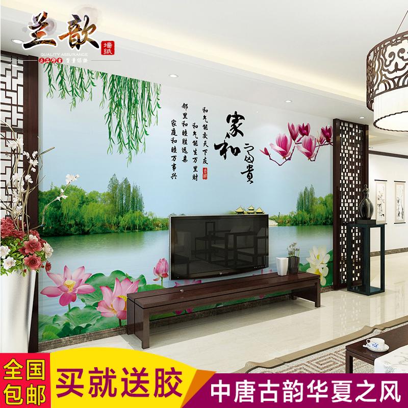 现代中式墙纸3D客厅电视机背景墙壁纸玉兰定制壁画家装墙布古典