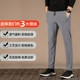 Spring and summer slim ice silk sports men's Korean Trend straight tube all-around men's casual pants loose quick drying pants