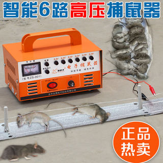 Cat assistant cat mouse and mouse electron high pressure automatic murderees catch the mouse machine clamp