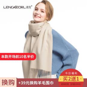 凌克灰色羊毛围巾女秋冬季韩版百搭米白纯色冬天年轻人厚围脖披肩