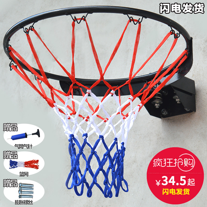Прекрасный семья физическая культура стандарт конкуренция баскетбол круг путь 45CM баскетбол коробка домой стена стиль баскетбол корзина