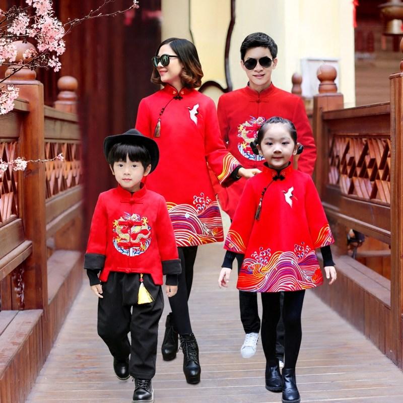 Китайский традиционный наряд для детей Parenting community Parenting community